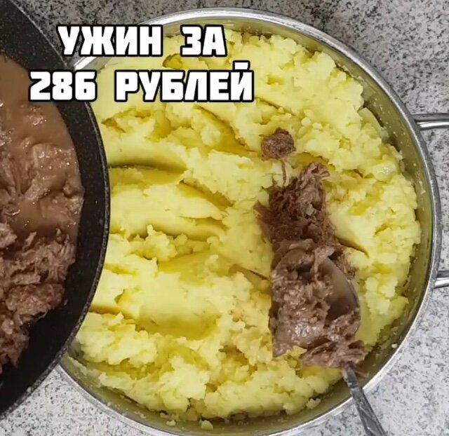 Фото: канал «Секретная кухня»