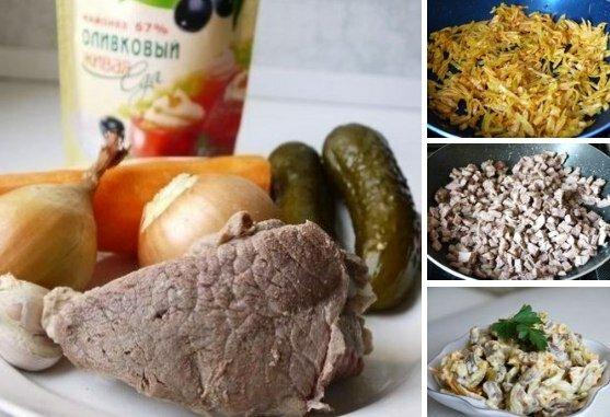 Ингредиенты, необходимые для этого салата: